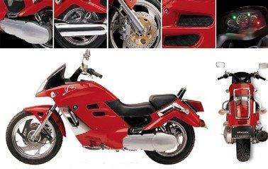 Water-Cool  MC-47 CVT 250cc Motorcycle