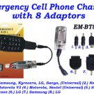 Emergency Cellphone Charger with 8 adaptors