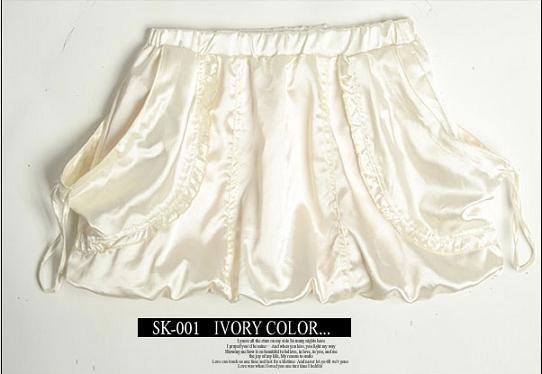 Gmarket New Tokyo Celeb Bubble Skirt Ivory