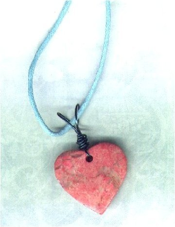 Handmade Pink Marbled Stone Heart Pendant with cord - PreciousThings.ecrater.com