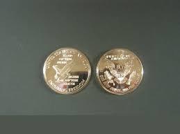 1 Oz Enduring Freedom Copper Round
