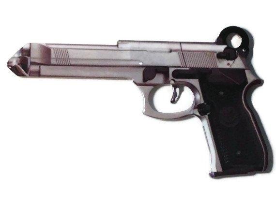 45mm Gun Schlage SC1 House Key Blank