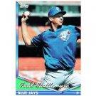 1994 Topps #155 Todd Stottlemyre