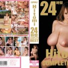 "Hitomi Tanaka"" 24 hours compilations"""