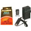 Battery + Charger for Casio NP-110DBA EXZ2000SR EXZ2000RD EX-Z2300PE EX-Z2300PK