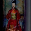 Priness of Japan doll