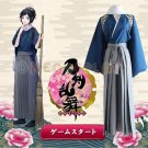 Anime Touken Ranbu Online Cosplay Costume Yamatonokami Yasusada Kimono Clean Cosplay Yukata