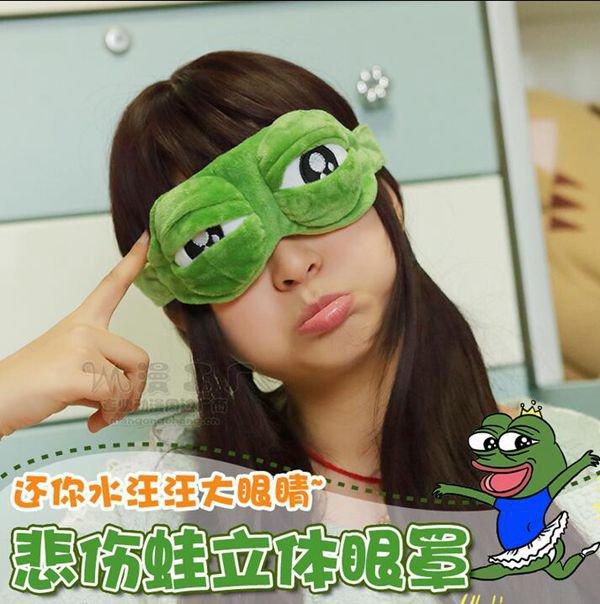 2016 Pepe the frog Sad frog 3D Eye Mask Cover Sleeping Funny Rest Sleep Christmas Gift Birthday Gift