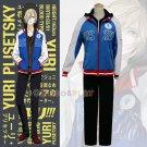 Yuri!!! on Ice Cosplay Clothes Plisetsky Yuri Cosplay Costume Sportswear Set