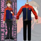 Yuri!!! on Ice Cosplay Clothes Ji Guang Hong Cosplay Costume Sportswear Set