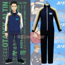Yuri!!! on Ice Cosplay Clothes Otabek Altin Cosplay Costume Sportswear Set