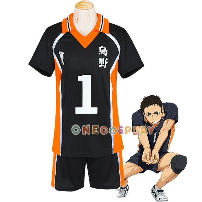 Haikyuu!! Sawamura Daichi Cosplay Costume Karasuno High School Uniform Volleyball Number 1 Jersey