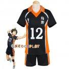 Haikyuu!! Tadashi Yamaguchi Cosplay Costume Karasuno High School Uniform Number 12 Volleyball Jersey