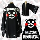 Kumamon Chiffon Yukata Bathrobe Coat Air Conditioning Cloaks Cosplay Costumes