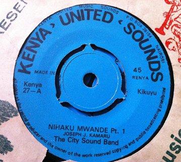 """CITY SOUND BAND 7"""" nihaku mwande pt 1 & 2 KENYA UNITED SOUNDS"""