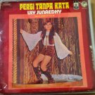 LILY JUNAEDHY & BAND DISCOTIQUE LP pergi tanpa RARE INDONESIA CANARY RECORDS mp3 LISTEN*