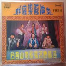 THE BROTHER'S HAWK LP vol 4 SINGAPORE MALAYSIA CHINESE GOGO INSTRUMENTALIA mp3 LISTEN*