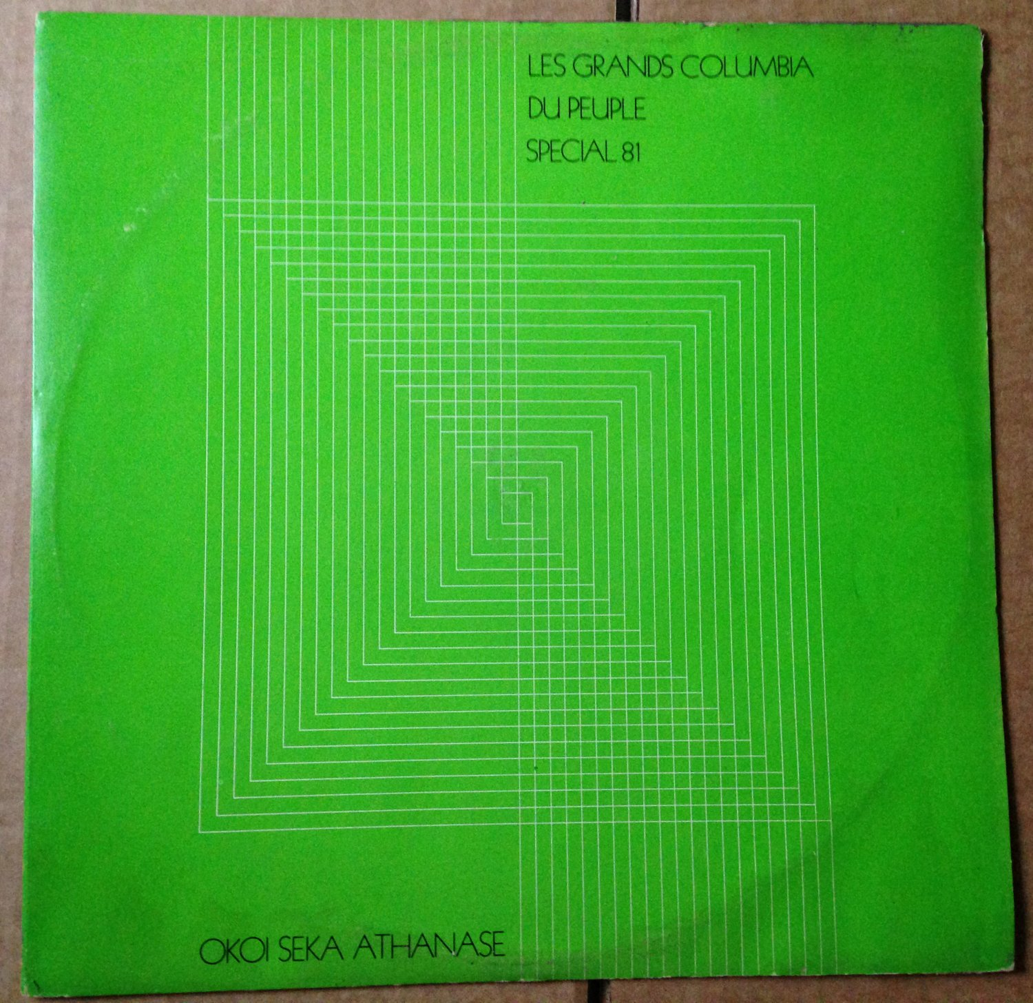 OKOI SEKA ATHANASE LP grands columbia du peuple IVORY COAST mp3 LISTEN