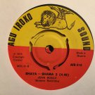 "JOHN BOSCO 45 shaya shama part 1 & 2   KENYA mp3 LISTEN 7"" AGU IROKO SOUND"