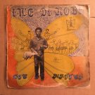 DIE DE MATTER & HIS OJEMBA BROTHERS INT. BAND LP same NIGERIA mp3 LISTEN