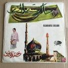ORKES GAMBUS AS SALAM LP Djakarta biladi INDONESIA GAMBUS MESRA mp3 LISTEN