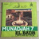 EL BADR ORCHESTRA LP munadjah 7 INDONESIA GAMBUS mp3 LISTEN