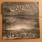 EL KAWAKIB LP same INDONESIA GAMBUS mp3 LISTEN