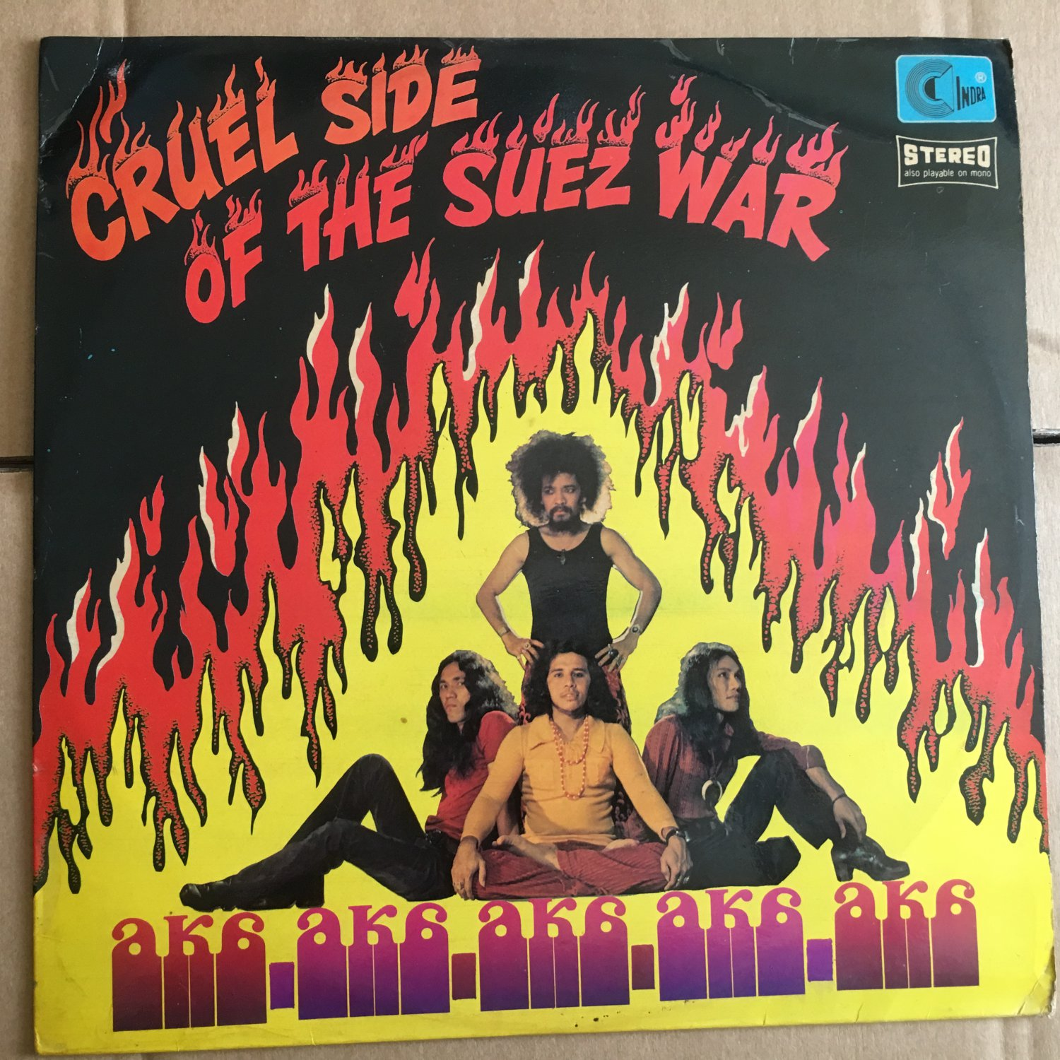 AKA LP cruel side of the Suez war PSYCH FUNK INDONESIA RARE ORIGINAL mp3 LISTEN