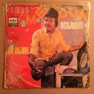BENJAMIN S. LP kompor meleduk INDONESIA SOUL PSYCH FUNK mp3 LISTEN