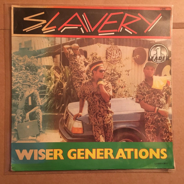 WISER GENERATIONS LP slavery NIGERIA AFRO REGGAE mp3 LISTEN
