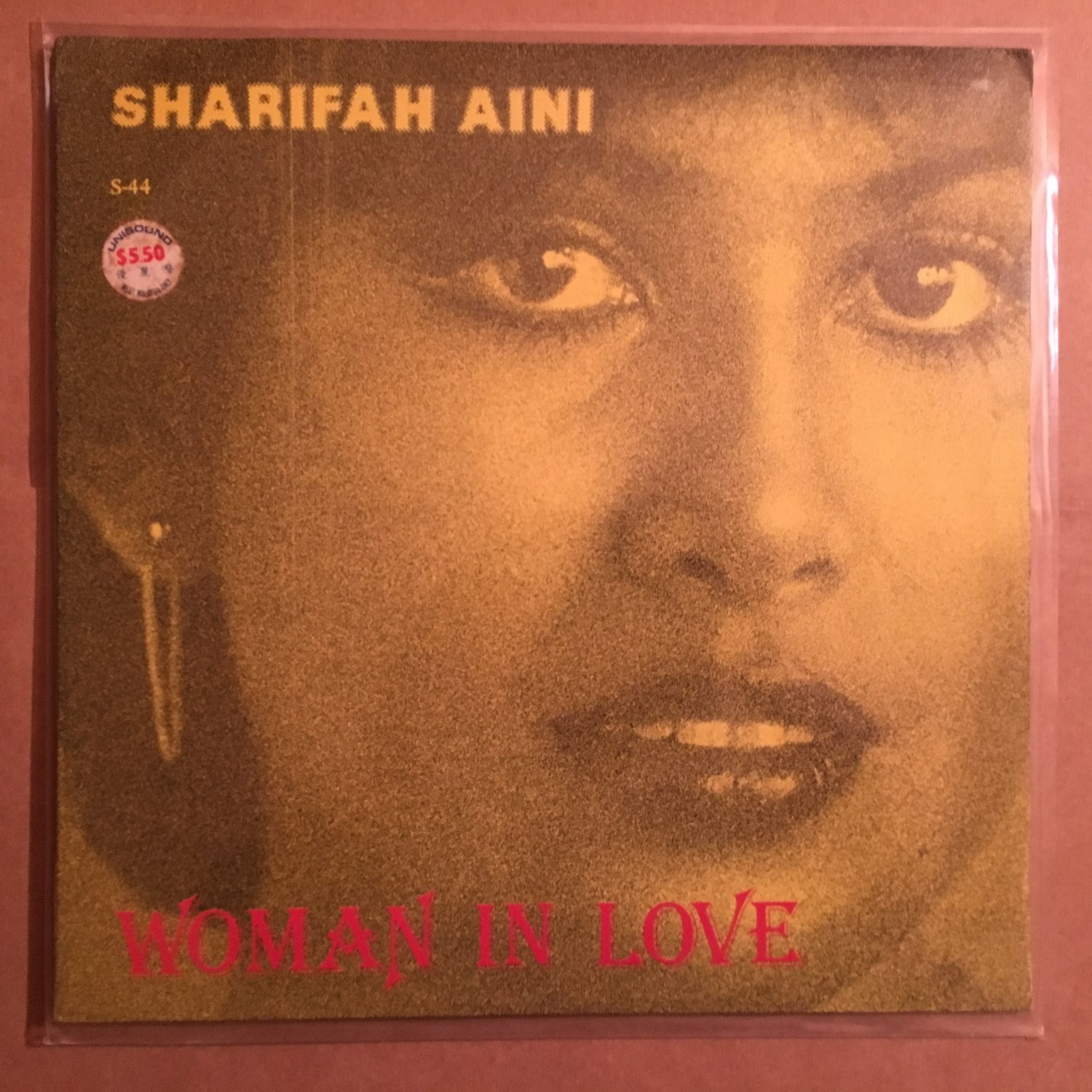 SHARIFAH AINI LP woman in love MALAYSIA SWEET SOUL FUNK DISCO mp3 LISTEN