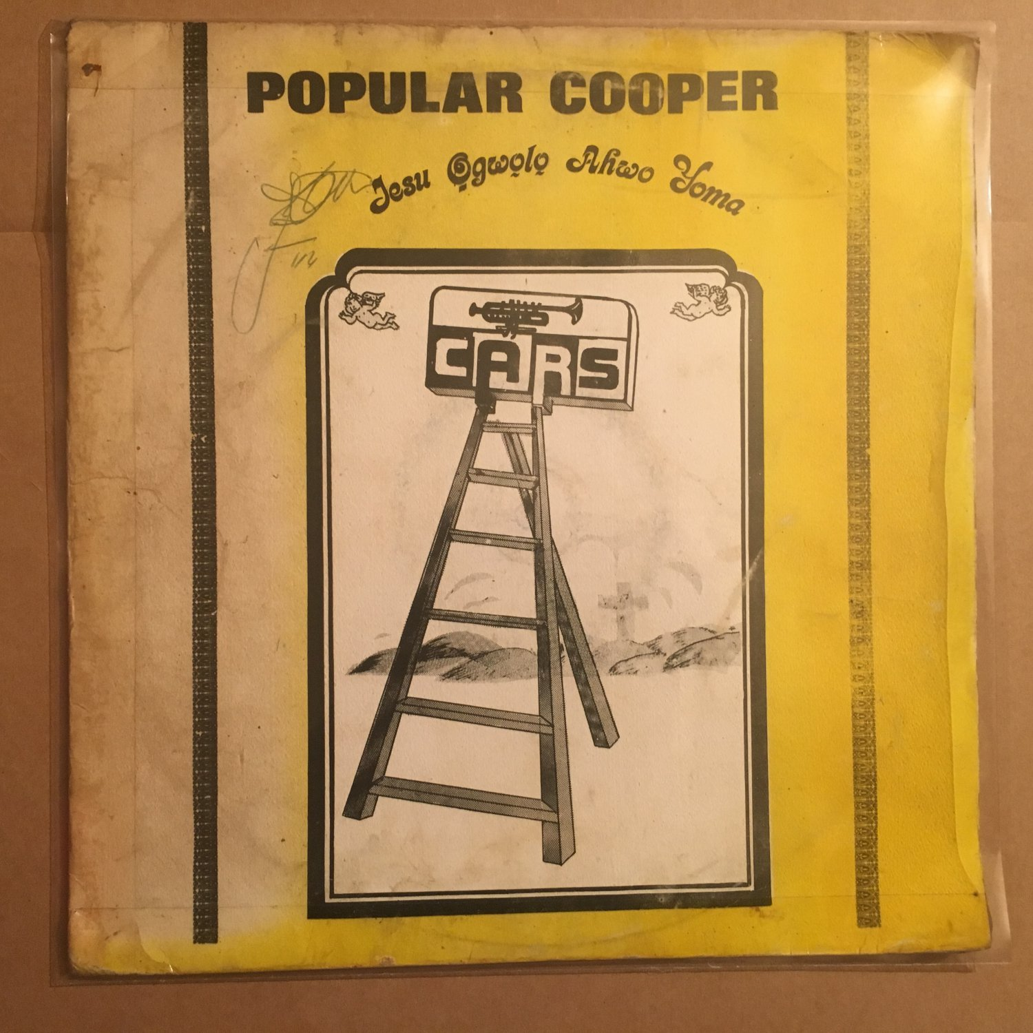POPULAR COOPER & HIS ALL BEATS OF NIGERIA LP Jesu ogwolo NIGERIA FUNKY HIGHLIFE mp3 LISTEN