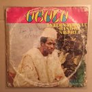 UBULU INTERNATIONAL BAND LP ubulu special NIGERIA mp3 LISTEN
