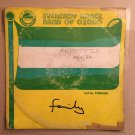 CHERAMY & EVEREADY DANCE BAND OF OZORO LP same NIGERIA mp3 LISTEN