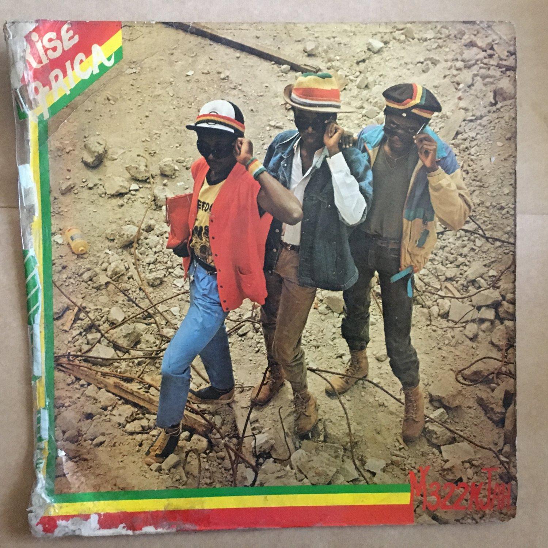 MESNJAH LP rise of Africa NIGERIA REGGAE mp3 LISTEN