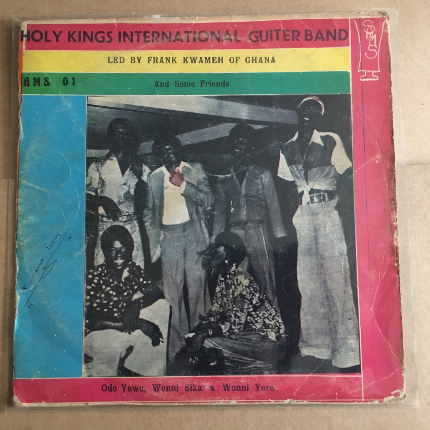 HOLY KINGS INT. GUITER BAND led FRANK KWAMEH LP GHANA HIGHLIFE mp3 LISTEN