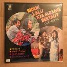 BIDUK LALU KIAMBANG BERTAUT LP soundtrack MALAYSIA MELAYU GHAZAL DANGDUT mp3 LISTEN