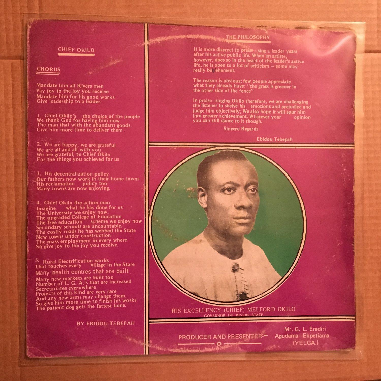 ENGINEER EBIDOU TEBEPAH & HIS AYELE PHILOSOPHERS LP same NIGERIA HIGHLIFE mp3 LISTEN