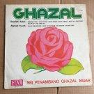 SRI PENAMBANG GHAZAL MUAR LP RAMLAH ADON - AHMAD YUSOH MALAYSIA mp3 LISTEN