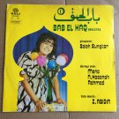 BAB EL HAQ ORKESTRA LP same INDONESIA GAMBUS mp3 LISTEN