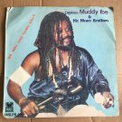 CAPTAIN MUDDY IBE & HIS NKWA BROTHERS LP iga edu NIGERIA mp3 LISTEN
