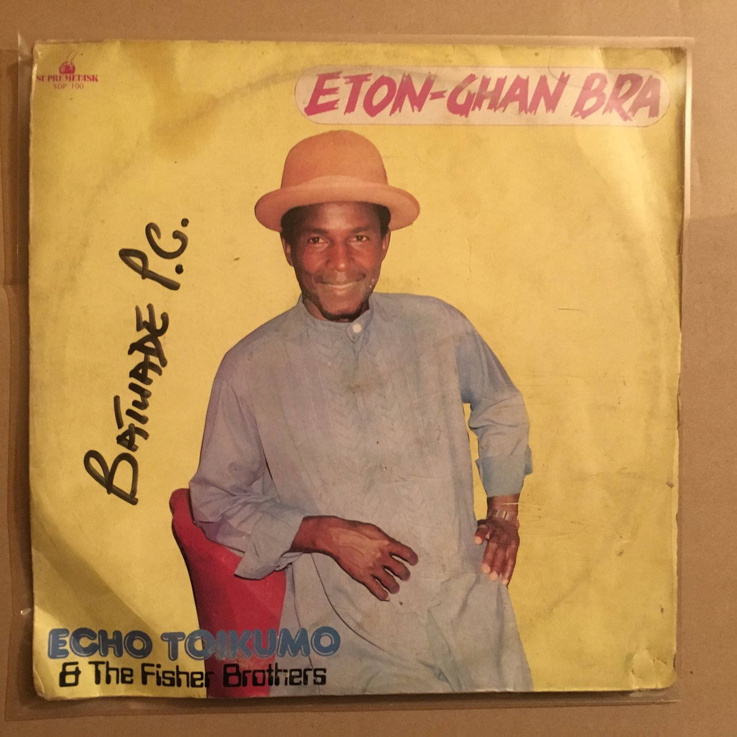 ECHO TOIKUMO & HIS FISHER BROTHERS BAND LP eton ghan bra  NIGERIA  mp3 LISTEN