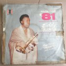 EDDY OKONTA & THE ACES LP page one NIGERIA mp3 LISTEN
