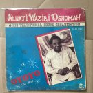 SIR WAZIRI OSHOMA & HIS TRADITIONAL SOUND ORGANIZATION LP oyoyo NIGERIA mp3 LISTEN