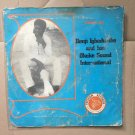 BENJI IGBADUMHE & HIS OKEKE SOUNDS INT. LP itu nepua NIGERIA EDO HIGHLIFE mp3 LISTEN