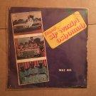 ALHAJI WAZIRI OSHOMAH LP aloaye NIGERIA mp3 LISTEN