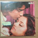 AANKHON KE SAAMNE LP soundtrack USHA KHANNA BOLLYWOOD DISCO mp3 LISTEN