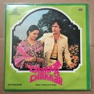 CHAKKAR PE CHAKKAR LP soundtrack KALYANJI ANANDJI BOLLYWOOD mp3 LISTEN