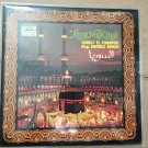 ORKES EL SURAYYA MEDAN LP pergi naik Haji MALAYSIA GAMBUS mp3 LISTEN SURAYYA