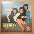 AASMAAN LP soundtrack ANNU MALIK BOLLYWOOD DISCO BREAK mp3 LISTEN